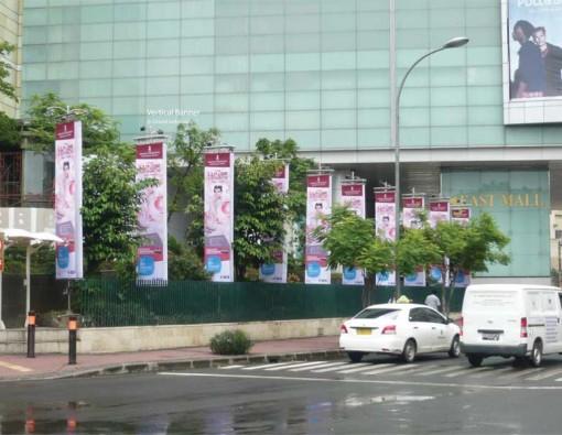 vertical-banner-gi